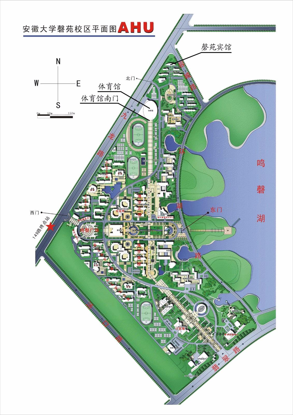 安大磬苑校区平面图.jpg